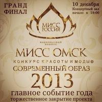http://thirty-seven.ucoz.ru/_nw/18/32250269.jpg