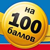 http://thirty-seven.ucoz.ru/_nw/20/12785213.jpg