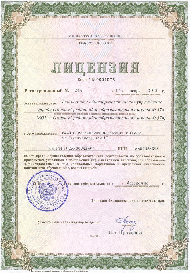 http://thirty-seven.ucoz.ru/_si/0/24241895.jpg