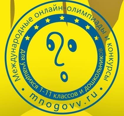 http:http://thirty-seven.ucoz.ru/_si/0/42445157.jpg
