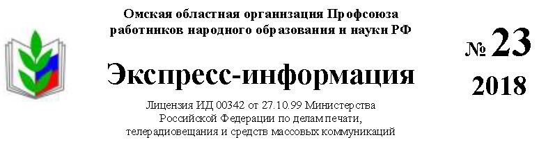 http://thirty-seven.ucoz.ru/_si/0/55640881.png