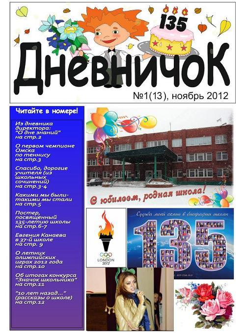 http://thirty-seven.ucoz.ru/_si/0/58086606.jpg