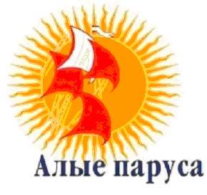 http://thirty-seven.ucoz.ru/_si/0/64737444.jpg
