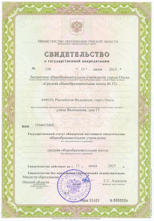 http://thirty-seven.ucoz.ru/_si/0/68445036.jpg