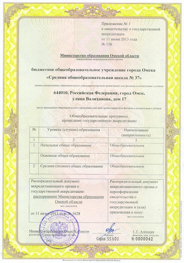 http://thirty-seven.ucoz.ru/_si/0/98773768.jpg